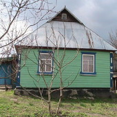 дом и земля 30 соток Житомирская область