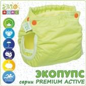 Многоразовый подгузник Экопупс Premium Aктиве, комплект , 3-7 кг