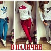 Модный спортивный костюм Nike и Adidas. Двойки и Тройки. Хит продаж.