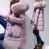 Куртка женская! Отличное качество ! Под заказ