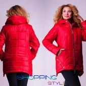 Женская демисезонная куртка 52-58 рр