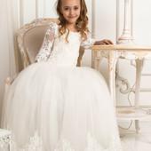 Шикарные платья на выпуск, прокат Киев