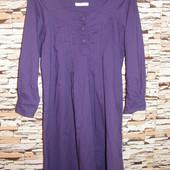 Платье-рубашка для беременных Promod, S/M
