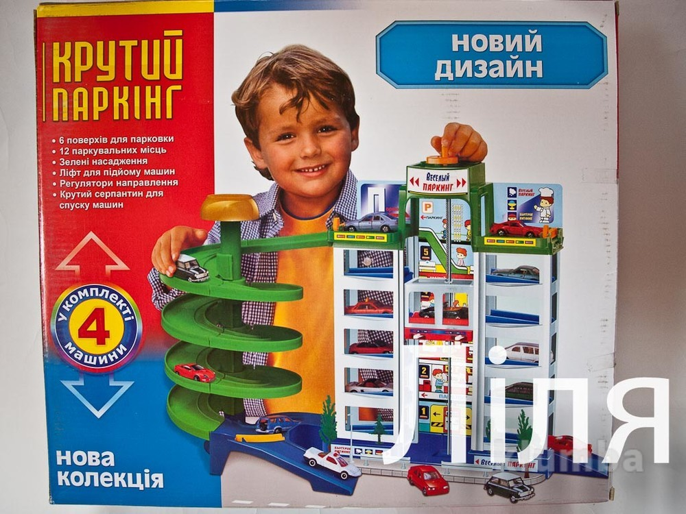 Детский игровой гараж 922 (6 уровней парковки, 4 машинки),новый фото №1