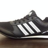 Мужские кроссовки Adidas (Light Casual) Адидас cпортивная обувь