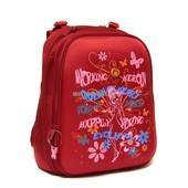 Школьный рюкзак Herlitz be.bag   Paradise Treasure на 3 отделения!!!