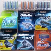Оригинальные картриджи  лезвия, кассеты  Gillette из Европы Оригинал