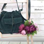 СП стильные кожаные сумки, кошельки, косметички Soldi Солди
