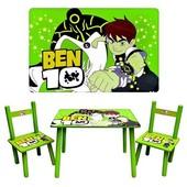 Детский столик «BEN 10» M 0489 с двумя стульчиками Акция