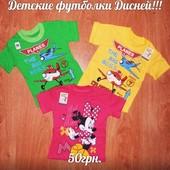 Детские футболки дисней