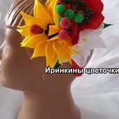 Обруч в Украинском стиле!