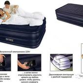 Надувная кровать-матрас Intex 66718