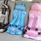 Портативное сидение в авто Happy Baby