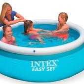 Cемейный наливной бассейн Intex 28101 ремкомплект в подарок