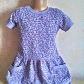 Теплое платьеце с начесом внутри для девочки 5 -6 лет ( 110 -116)