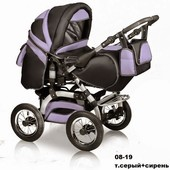 Универсальная коляска-трансформер Trans baby Prado