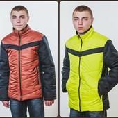 Куртка Курточка мужская 44-60р 2 цвета
