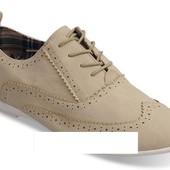 Код: gr195 Мужские туфли бежевого цвета!