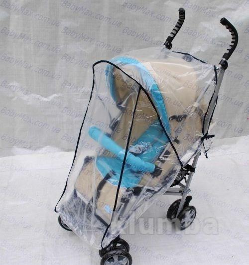 Дождевик для коляски универсальный на люльку и прогулочную колясочку фото №1