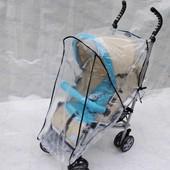 Дождевик для коляски универсальный на люльку и прогулочную колясочку