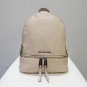 Кожаный рюкзак Michael Kors ballet оригинал