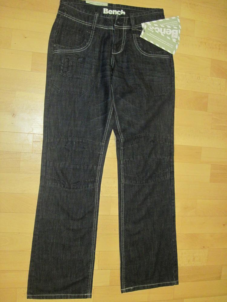 6e430b06b9 Новые мужские джинсы