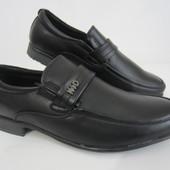 Распродажа  туфли классика 34 р на 22,5 см