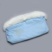Муфта для коляски голубая с опушкой