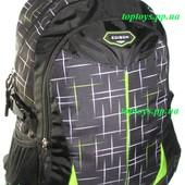 Рюкзак ранец школьный ортопедический, для средней и старшей школы, студента