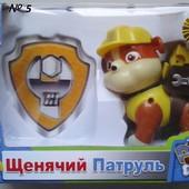 "Крепыш, герой м/ф ""Щенячий патруль"" с подвижными элементами"