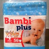 Bambi лучший аналог Dada и Happy!!! Подгузники Підгузники