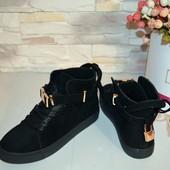 Ботиночки демисезонные в стиле Hermes с замочком