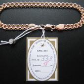 Золотой браслет   Бисмарк  Арт. 3961   в наличии имеются разные длины и вес