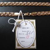 Золотой браслет   Нонна Бисмарк  Арт. 3660   в наличии имеются разные длины и вес