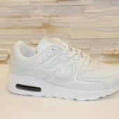 Кроссовки белые Т862