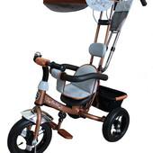 Mini Trike LT950 air Трехколесный велосипед