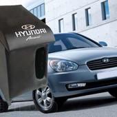 Подлокотник для Hyundai Акцент разные цвета, Отправляем по стране. Звоните отвечу на все вопросы. 20