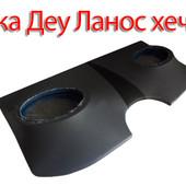 Качество,цена,доставка по всей Украине.