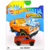 Машинки Hot Wheels меняющие цвет  оригинал
