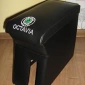 Подлокотник на Шкоду Октавию В наличии. Цена 230грн, постоянная различные цветовые варианты исполнен