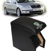 Подлокотник для Octavia А5 Гармонично впишется в интерьер вашего авто. Цена всего 250грн. Подходит п