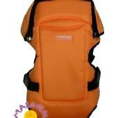 Womar 15 Рюкзак-переноска