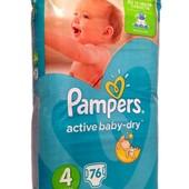 Подгузники Pampers аctive вaby giant рack 2,3,4,4+5,Дешевая доставка.