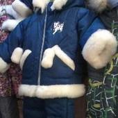 Детские зимние комбинезоны для мальчиков на овчине на 1 4 года
