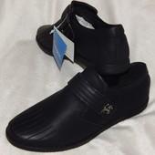 Туфли размер 32 37