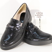 хорошие женские кожаные Лоаферы Loafer's  размер 35-40 м60