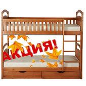 Супер цена ,акция, Кровать двухъярусная Карина СП со съемными перегородками от производ