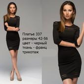 Маленькое черное платье размер от 42 по 56