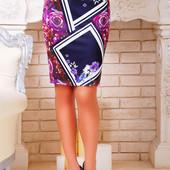 Стильная женская юбка Фиолетовый ромб мод. №14 Оригами