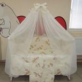 Gold 9 в 1 Детское постельное белье в кроватку